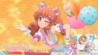 曲名:ましゅまろ☆キッス (Game ver.) 歌 :諸星きらり/松嵜麗 作詞、作...