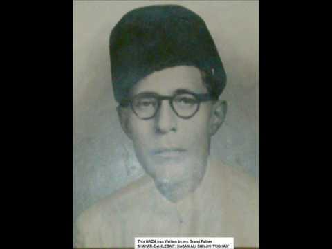 Beti Ali ki Turbat e Zehra Par aayi hai