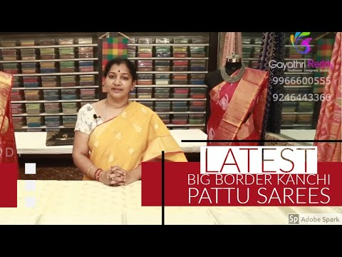 latest-designs-big-border-kanchi-pattu-sarees-/లేటెస్ట్-డిజైన్-పెద్ద-బార్డర్-శారీస్-/