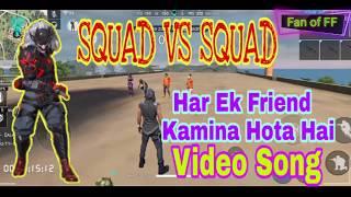 Free Fire Wonderful Movement 😎🤣Har Ek Friend Kamina Hota Hai Full Song & please subscribe and lik