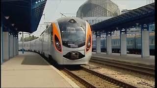 Поезд Киев-Вена - дата запуска и расписание