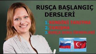 7 Dakikada Rusça Başlangıç