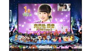 AKB48グループ関連の知識を問うテスト「AKB48センター試験」...
