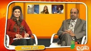 Banu - 09/03/2013 / بانو