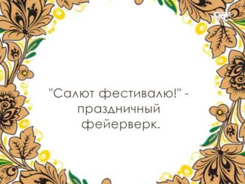 Топ-менеджмент - НЭО Центр