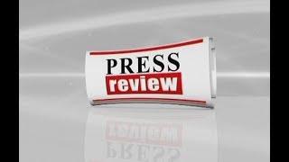Press Review - 24/06/2017
