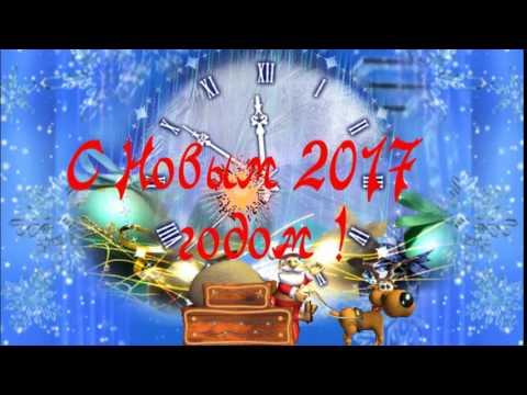 Новогодний футаж для фото и текста и надписью с Новым 2017 годом