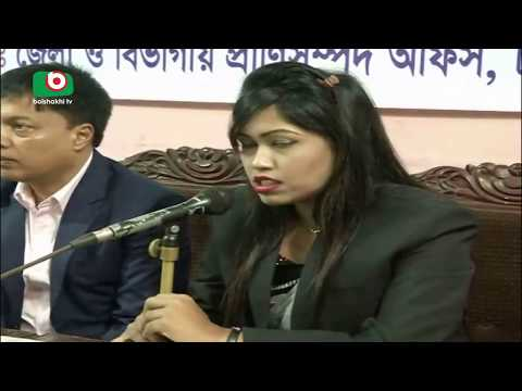 Chittagong Press Meet | Mukul | 19Jan18