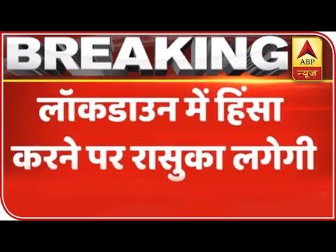 Uttar Pradesh: Rasuka
