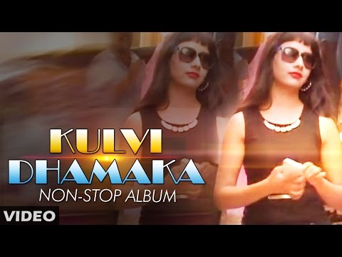 Kulvi Dhamka Non Stop Album | Himachali Video Song | SMS NIRSU