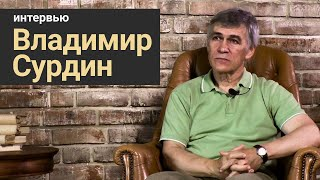 Стань учёным!   Интервью: Владимир Сурдин - Детство, астрономия и популяризация науки