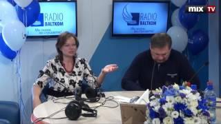 10-летний юбилей радио Baltkom #MIXTV
