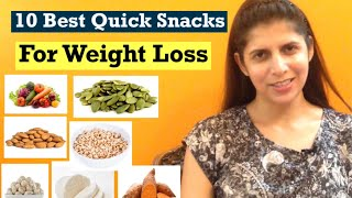 Sharing with you list of top instant snack options for weight loss. all these requires, zero or minimal cooking, hence they are best those who relay on r...