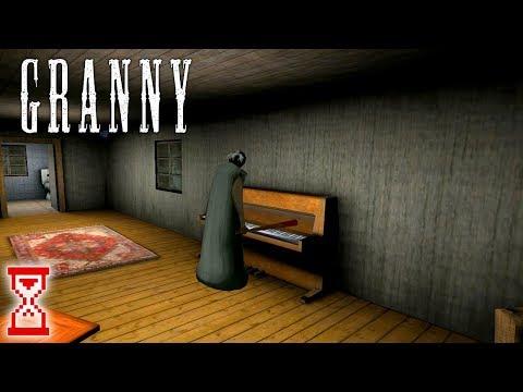 Все анимации Бабки и Деда   Granny 2