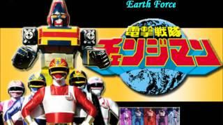 Changeman BGM- Earth Force