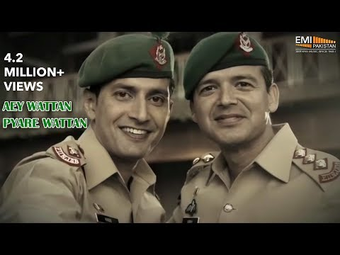 Aye Wattan Pyare Wattan | Pakistani Songs | Ustad Amanat Ali Khan Songs | Pakistan Army Song thumbnail
