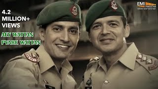 Download Aye Wattan Pyare Wattan | Pakistani Songs | Ustad Amanat Ali Khan Songs | Pakistan Army Song MP3 song and Music Video