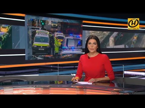 Наши новости ОНТ: ЧП в Гродно, «Чёрная пятница», лекарство от стресса,  Мисс Беларусь