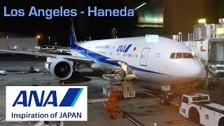 ANA 777-300ER Economy Class Flight Report: NH105 Los Angeles (LAX/KLAX) to Tokyo Haneda (HND/RJTT)