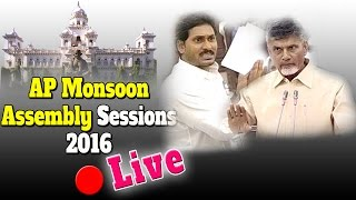 AP Monsoon Assembly Sessions 2016 || Live || 8th Sept || NTV