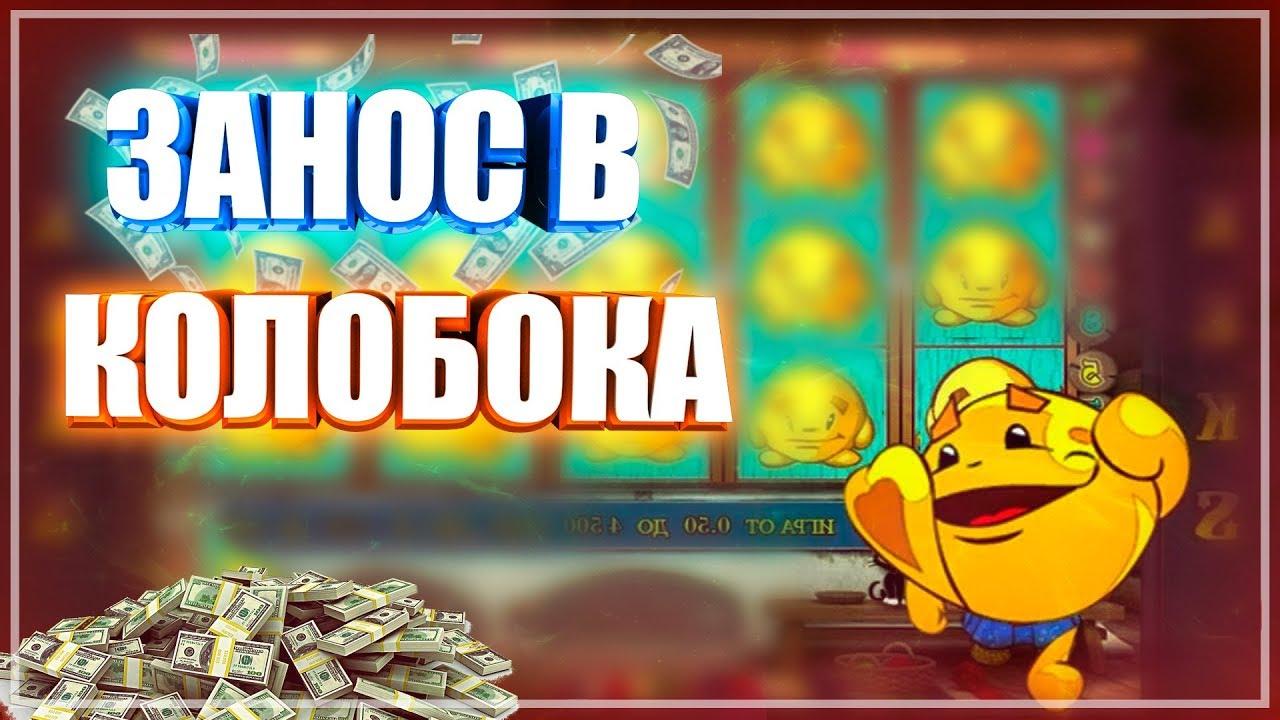 Выигрыш в казино из 8 букв мелодия из казино
