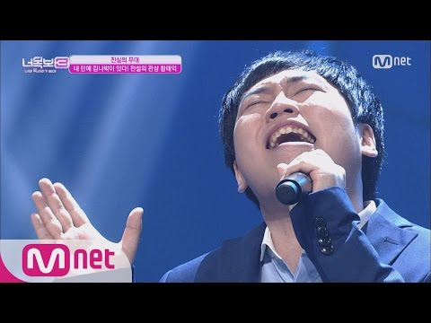 [ICanSeeYourVoice3] Good Singer-like, with Deep voice 'I Can't' 20160714 EP.03