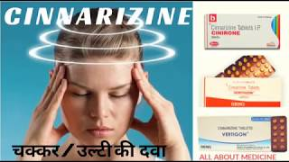 Hindi dizitac tablet