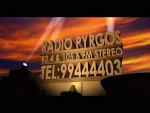 Radio Pyrgos