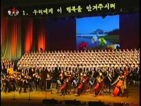 종곡 김일성장군의 노래