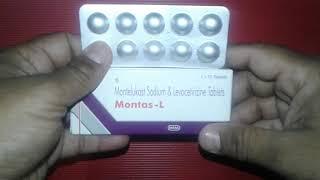 Montas L Tablets review एलर्जी,खांसी, अस्थमा की बेमिसाल दवा !