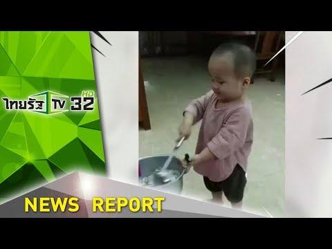 ตะลอนข่าวขำขำ ลีลาเด็กเด็ดเด็ด   250961   ตะลอนข่าวเช้านี้