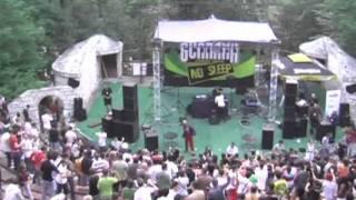 Love Fest 2008 Vrnjacka Banja u 8 ujutru Part.3 WTF