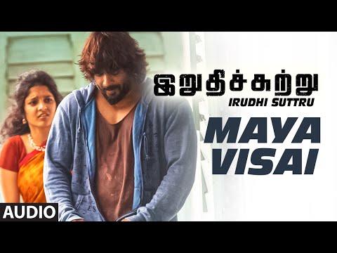 Maya Visai Full Song (Audio)   