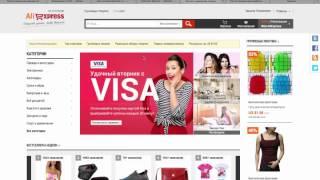 видео Как выбрать поставщика для интернет-магазина