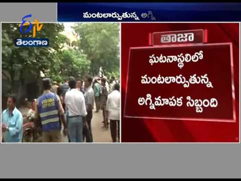 Fire Accident in Software Company at Banjara Hills, Hyderabad