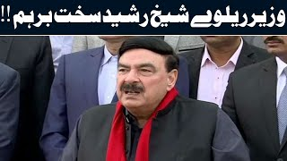 My Focus is on Arrival and Departure of Trains On-Time : Sheikh Rasheed