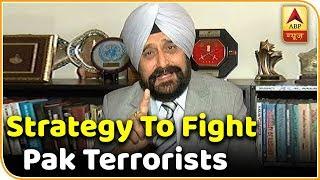 Former Army Chief Bikram Singh Reveals Strategy To Fight Pak Terrorists | ABP News