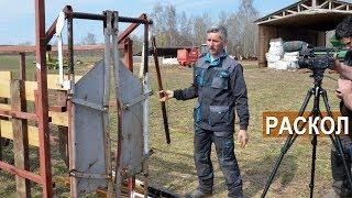 Устройство для обслуживания КРС. Семейная ферма КФХ Герефорд
