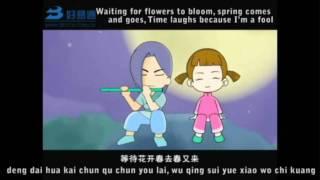 Sun Nan & Nan Hong - Endless Love Eng Sub Mp3