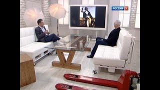 """Правила жизни. Эфир от 14.11.17 - Телеканал """"Культура"""""""