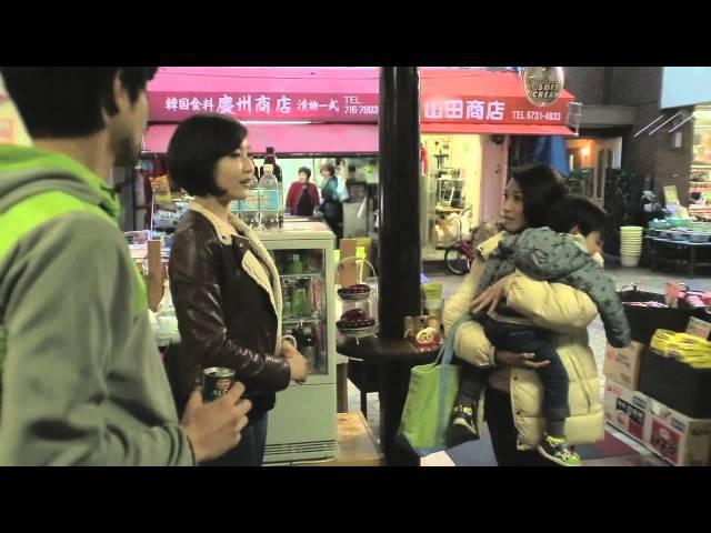 映画『FLY ME TO MINAMI 恋するミナミ』予告編