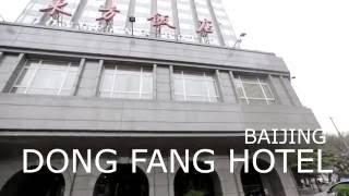 Влог: Китай, Пекин / отель Dong Fang Hotel Beijing