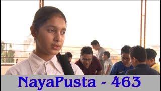 Innovation Camp | Showing ones talent | NayaPusta - 463