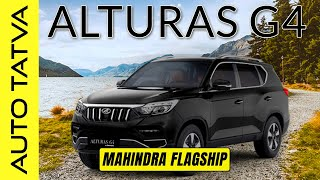 Mahindra Alturas G4 - The New Flagship SUV | What to expect? | Overview | Hindi