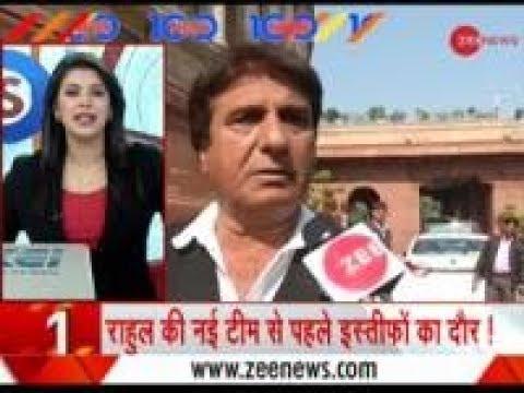 News 100: Uttar Pradesh Congress chief Raj Babbar announces his resignation