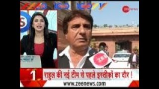 This segment of Zee News brings to you information about Uttar Prad...