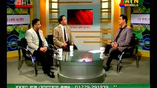 Chakurir Bazar-Part 2