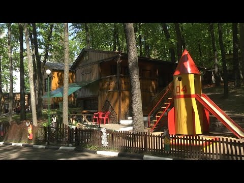 На базе отдыха «Голубой огонек» открылся летний сезон