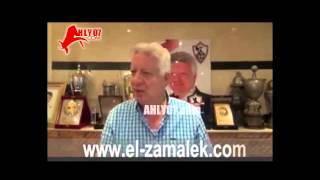شاهد مرتضى منصور في فيديو ناري يسب ابراهيم فايق يا ابن ال**** وسنة امك اسود من الطين وهعلقك من رجليك