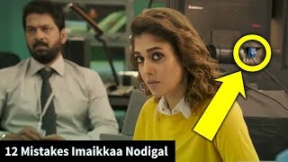 Imaikkaa Nodigal Movie Mistakes | Nayantara | Anurag Kashyap | MOVIE MISTAKES